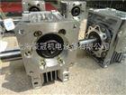 NMRW075紫光减速机/蜗杆减速电机