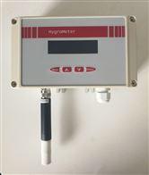 HXL70温湿度变送器