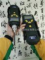 高精度VOC气体检测报警仪ppb分辨率的