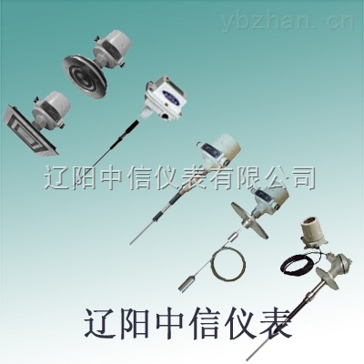 RFS-400-雙點物位開關/射頻導納物位控制器