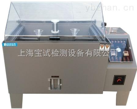 华南地区盐雾试验机报价