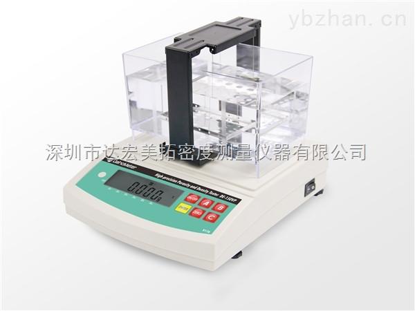 DE-150VP-達宏美拓高精度陶瓷孔隙率與密度儀
