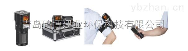 阿庫特-美國阿庫特便攜式有毒有害氣體檢測儀