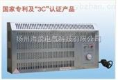 2000W防水防爆加热器