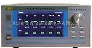 多路数据采集仪(变压器测试仪)