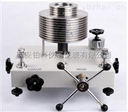 西安铂科0.02级TY系列宽量程活塞式压力计