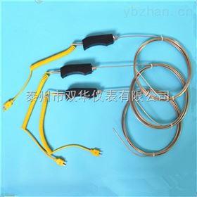 WRNK-104104手持式铠装热电偶(正品)
