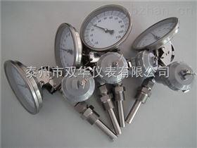 化工厂用热电偶双金属温度计