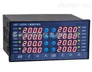 XMTE-7000温控仪(正品)