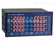 XMTE-7000溫控儀(正品)