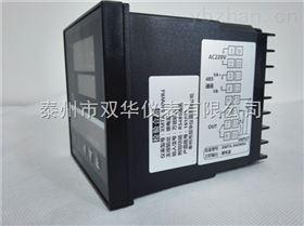 XMT-7411  XMT-7412智能报警调节温控仪XMT-7411
