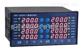 XMZ-J16十六路温度巡检仪
