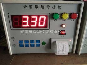 TJ-TG2不带打印铁水分析仪