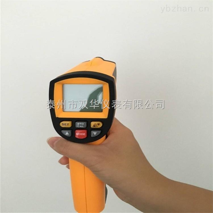 SH-800-手持式红外线测温仪800度测温