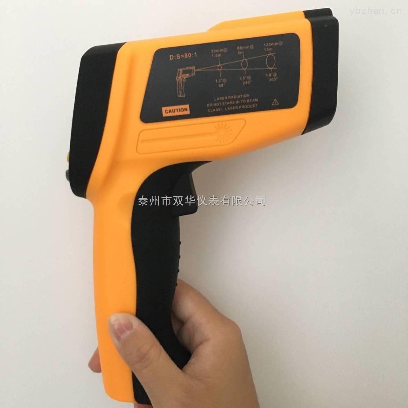 SH-金属溶液高温检测在线式红外测温仪