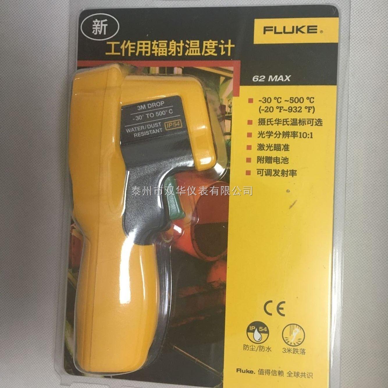 SH-高溫鋼水非接觸式紅外測溫儀