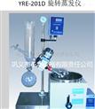 旋轉蒸發器移動方便實驗室理想設備