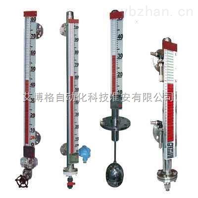 测量柴油用什么液位计