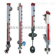 测量循环水用什么液位计