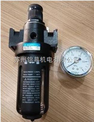 現貨代理原裝SDPC過濾器
