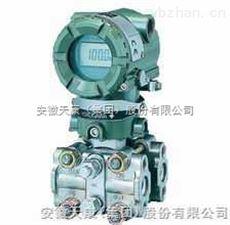 3051型差压变送器