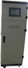 CODG-3000工业在线 比色法原理 水质中COD值监测