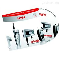 HW4-P羅卓尼克HW4-P專業版軟件