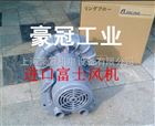 VFC308AF-S台湾富士鼓风机型号