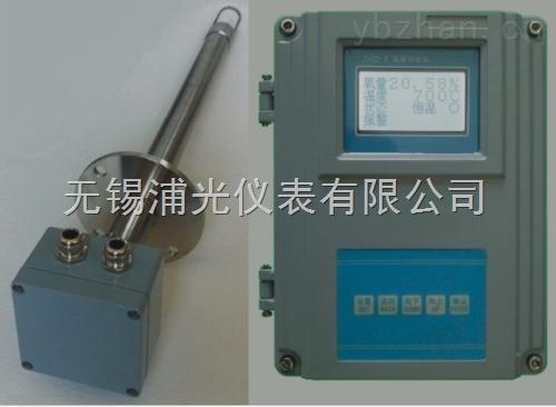 无锡氧化锆分析仪