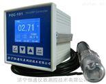 工業PH計/水質分析儀/水質在線監測儀