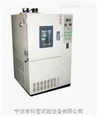 臭氧老化试验箱厂家价格