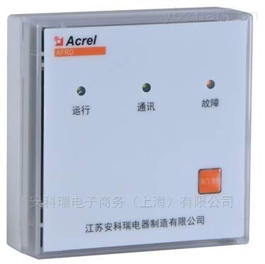 安科瑞防火门监控系统专用监控模块常闭双扇