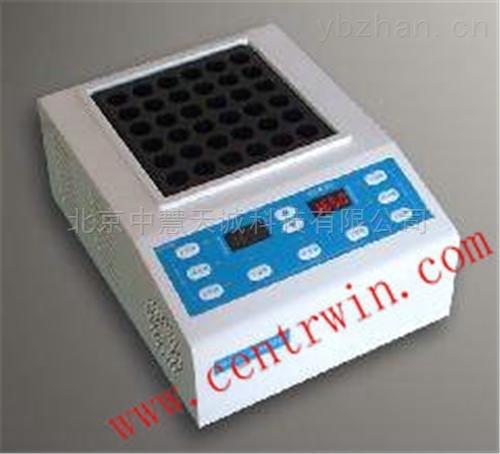 ZH6823型智能消解器