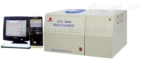 QTF-8000-微机全自动量热仪