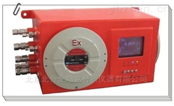 QGS-08C Ex隔爆型红外线气体分析器
