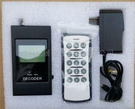 牡丹江电子地磅控制仪器