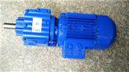 RC07中研紫光小型齿轮减速机