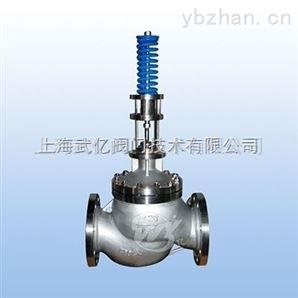 上海-自力式壓力調節閥廠家