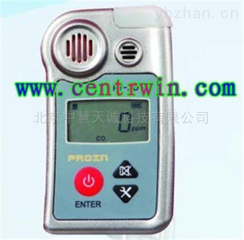 ZH6342型便携式有毒气体检测报警仪/一氧化碳气体检测仪/可燃气体检测仪(CO)