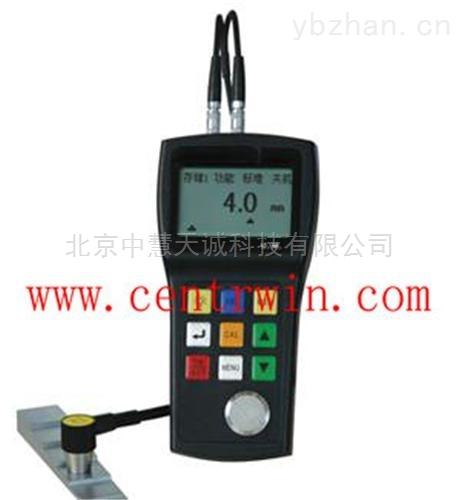 ZH6202型便攜式數顯超聲波測厚儀