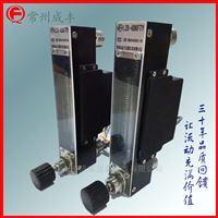 DK800玻璃转子流量计成丰仪表测微小流量