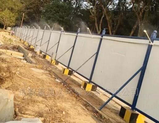 建筑工地围挡围墙喷淋系统