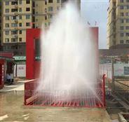 武汉水泥商砼站自动洗车台-立体式冼车设备