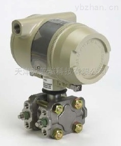 原裝霍尼韋爾STD700差壓變送器