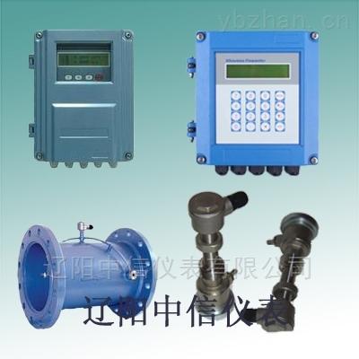 超声波流量计/液位传感器