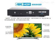 4K高清HDMI播放器
