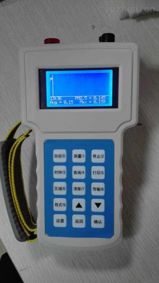LB-KC(A)-北京工业环保供应便携式激光粉尘仪PM10