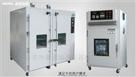橡膠老化高溫試驗箱