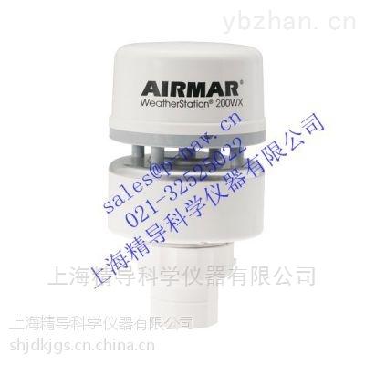 airmar200wx气象站