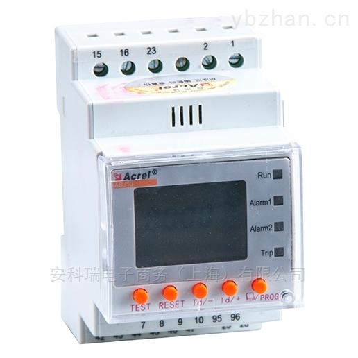 ASJ10-AI3-安科瑞ASJ系列数字式量度继电器